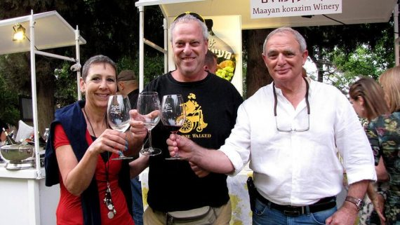Rosh Pinna Wine Festival
