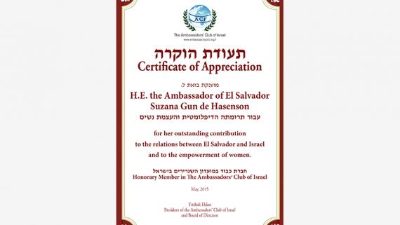 Woman of Valor certificate to Suzana Gun de Hasenson