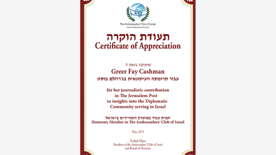 Woman of Valor certificate to Greer Fay Cashman