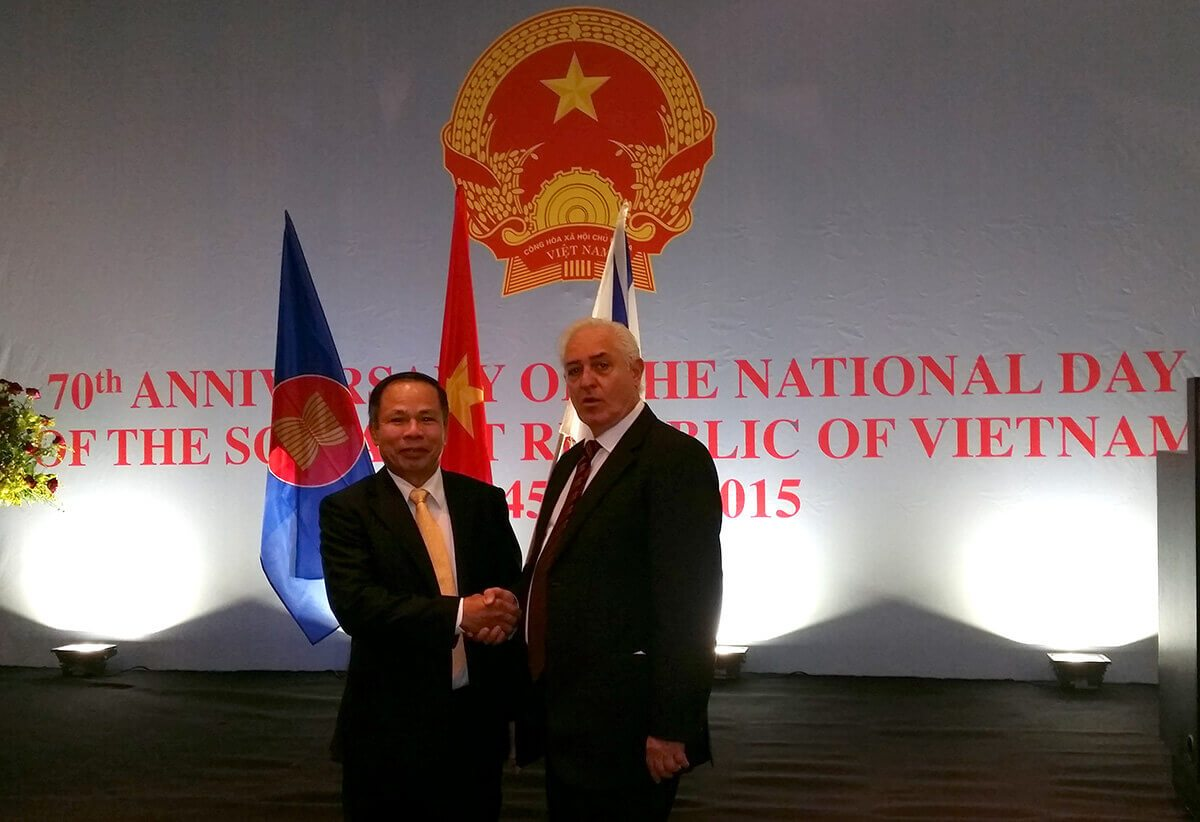 vietnam-national-day-2015